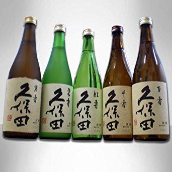 日本酒・久保田をランク順に飲み比べた!百寿→千寿→萬寿