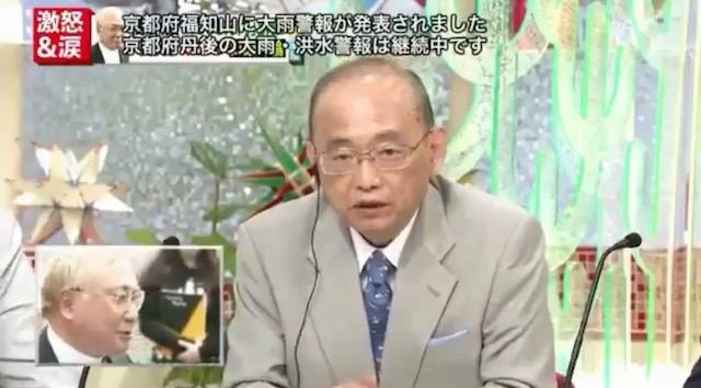 高須院長に喧嘩を売る理由が、浅野史郎氏のコラムで明かされていた件